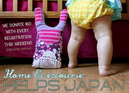 Home Ec Japan